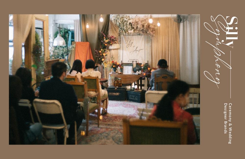 陶醉在古董之間的法式婚禮 Parc - Silly Symphony